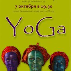 YoGa в Чаплин клубе